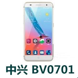 中兴BV0701手机官方固件ROM刷机包V
