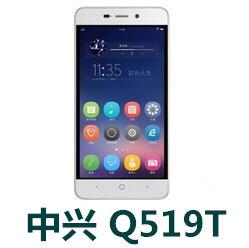 中兴Q519T手机官方固件ROM刷机V1.0