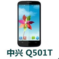 中兴Q501T手机官方固件ROM刷机V1.0