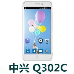 中兴Q302C手机官方固件ROM刷机V1.0.0B12 Q302C线刷包下载