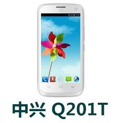 中兴Q201T手机官方固件ROM刷机V1.0