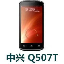 中兴Q507T手机官方固件ROM刷机V1.0