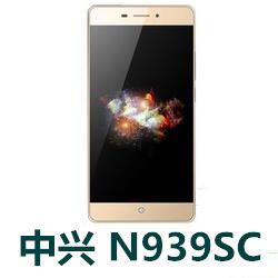 中兴N939SC手机官方固件ROM刷机V1.