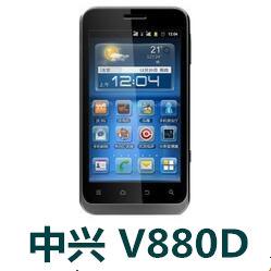 中兴V889D手机官方固件ROM刷机UNI_