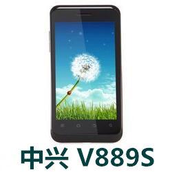 中兴V889S手机官方固件ROM刷机P177