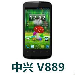 中兴V889M手机官方固件ROM刷机P175