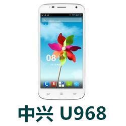 中兴U968手机官方固件ROM刷机包V1.