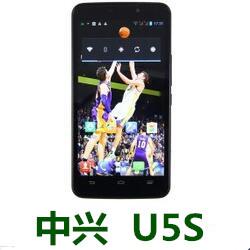 中兴U5S手机官方固件ROM刷机包V1.0.0B03 U5S