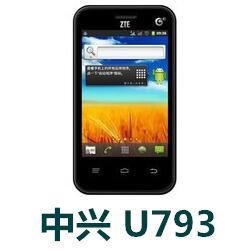 中兴U793手机官方固件ROM刷机包P81