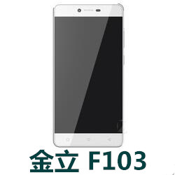 金立F103手机官方固件ROM刷机包GBL