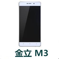 金立M3手机官方固件ROM刷机包A_T32