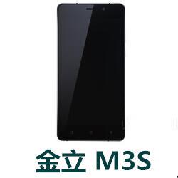 金立M3S手机官方固件ROM刷机包A_T3