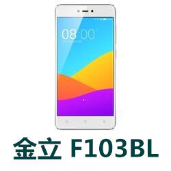 金立F103BL(GN3003L)手机官方固件R