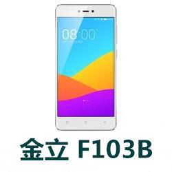 金立F103B(GN3003)手机官方固件ROM