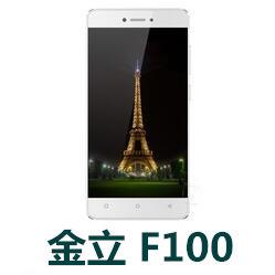 金立F100手机官方固件ROM刷机包T31