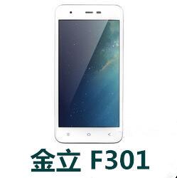 金立F301 手机官方固件ROM刷机包GB