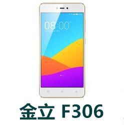 金立F306 手机官方固件ROM刷机包GB