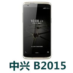 中兴B2015手机官方固件ROM刷机包CU