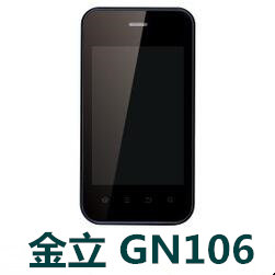 金立GN106 官方固件ROM刷机包GBG11