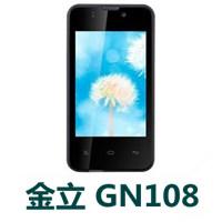 金立GN108 官方固件ROM刷机包 联通
