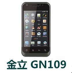 金立GN109 官方固件ROM刷机包GBW10