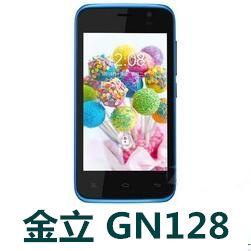 金立GN128 官方固件ROM刷机包WBT52