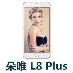 朵唯L8 Plus 官方固件ROM刷机包3.05_160628 L