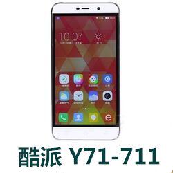 酷派锋尚Air Y71-711官方固件ROM刷
