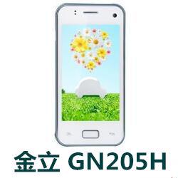 金立GN205H 官方固件ROM刷机包 GBW