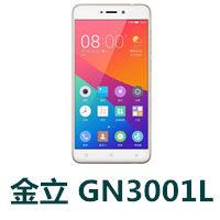 金立GN3001L 官方固件ROM刷机包GBL