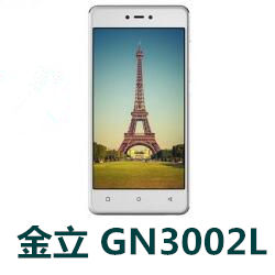 金立GN3002L 官方固件ROM刷机包 GB