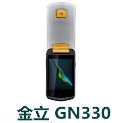 金立GN330 官方固件ROM刷机包 1301