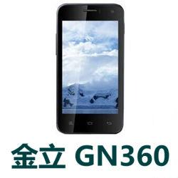 金立GN360 官方固件ROM刷机包 GBW1