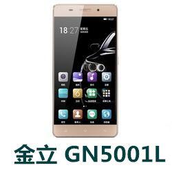 金立金钢GN5001L 移动4G 官方固件ROM刷机包 T