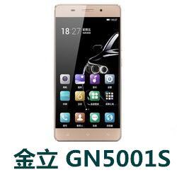 金立金钢GN5001S 全网通 官方固件ROM刷机包 T