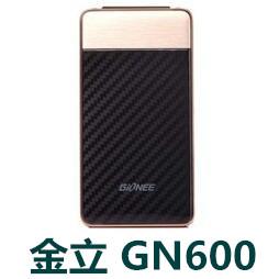 金立GN600 官方固件ROM刷机包 130912AA GN600线刷包下载