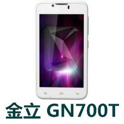金立GN700T 官方固件ROM刷机包 CBT1800A_T071