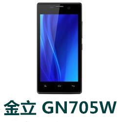 金立GN705w 官方固件ROM刷机包 CBW588221_A_T