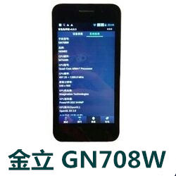 金立GN708W 官方固件ROM刷机包 CBL