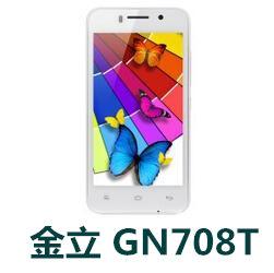 金立GN708T 官方固件ROM刷机包 CBT1806A_T930