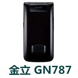 金立GN787 官方固件刷机包 GFW135A