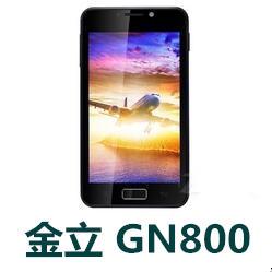 金立GN800 手机官方固件刷机包 130