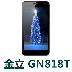 金立GN818T 手机官方固件刷机包 CB
