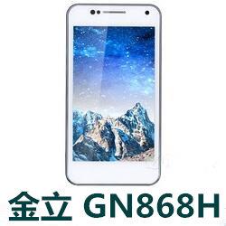 金立GN868H 手机官方固件刷机包 GB