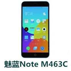 魅蓝Note电信版 M463C 官方固件刷机包 线刷包