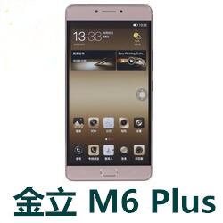金立M6 Plus 官方固件刷机包 amigo3.5.4 GN80