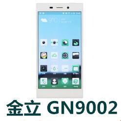 金立E7T GN9002官方固件刷机包 GBT8903A01_B_