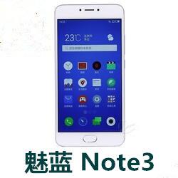 魅族魅蓝Note3 手机官方固件刷机包
