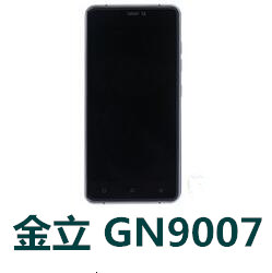 金立S7 mini GN9007手机官方固件刷