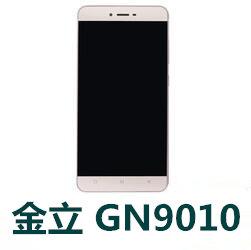 金立S6 GN9010 双4G手机官方固件刷